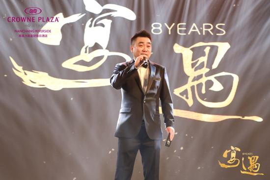 『草海二日游线路』南昌力高皇冠假日酒店八周年宴遇主题答谢会完美谢幕