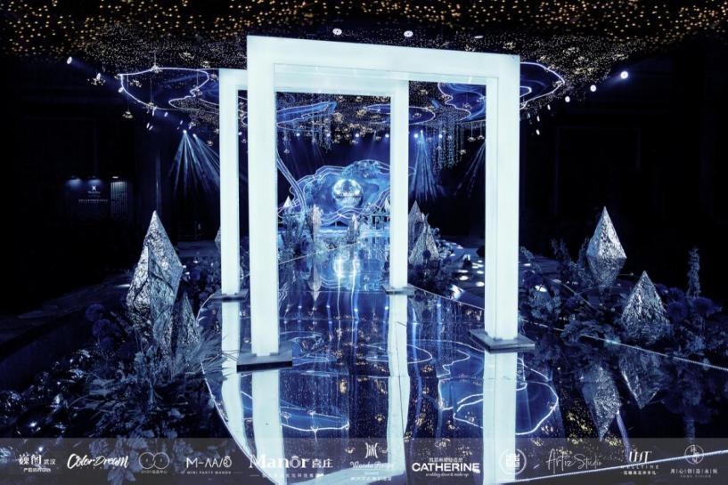 武汉万达瑞华酒店举办 『瑞潮』主题婚礼展